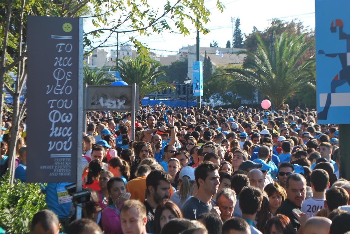 The Athens Classic Marathon