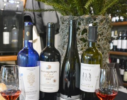 Discovering Greek Wines Tour