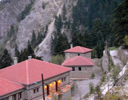 Montanema Handmade Village: Luxury Mountain Getaway