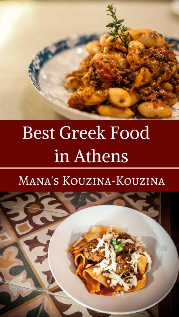 Mana 39 s kouzina kouzina best greek food in athens travel for Apollon greek and european cuisine