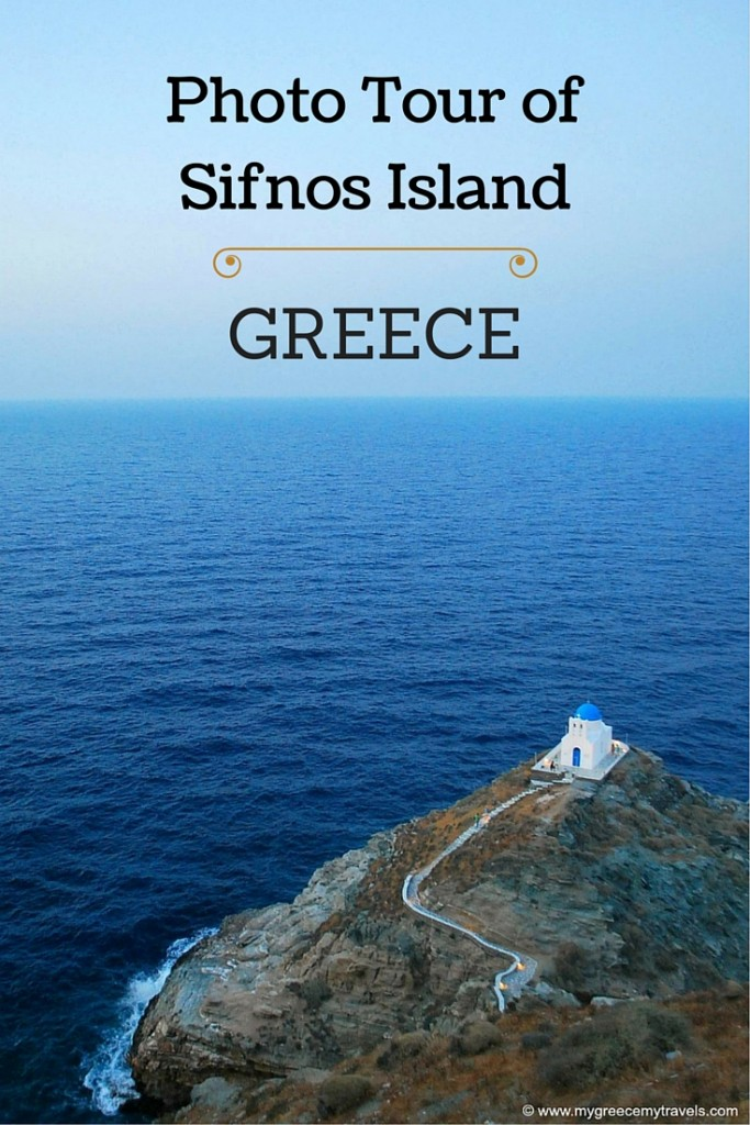 Photo Tour of Sifnos Island