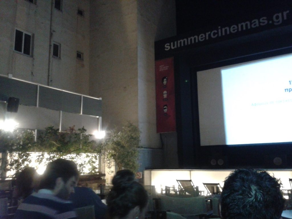 Movie screen between two apartment buildings!