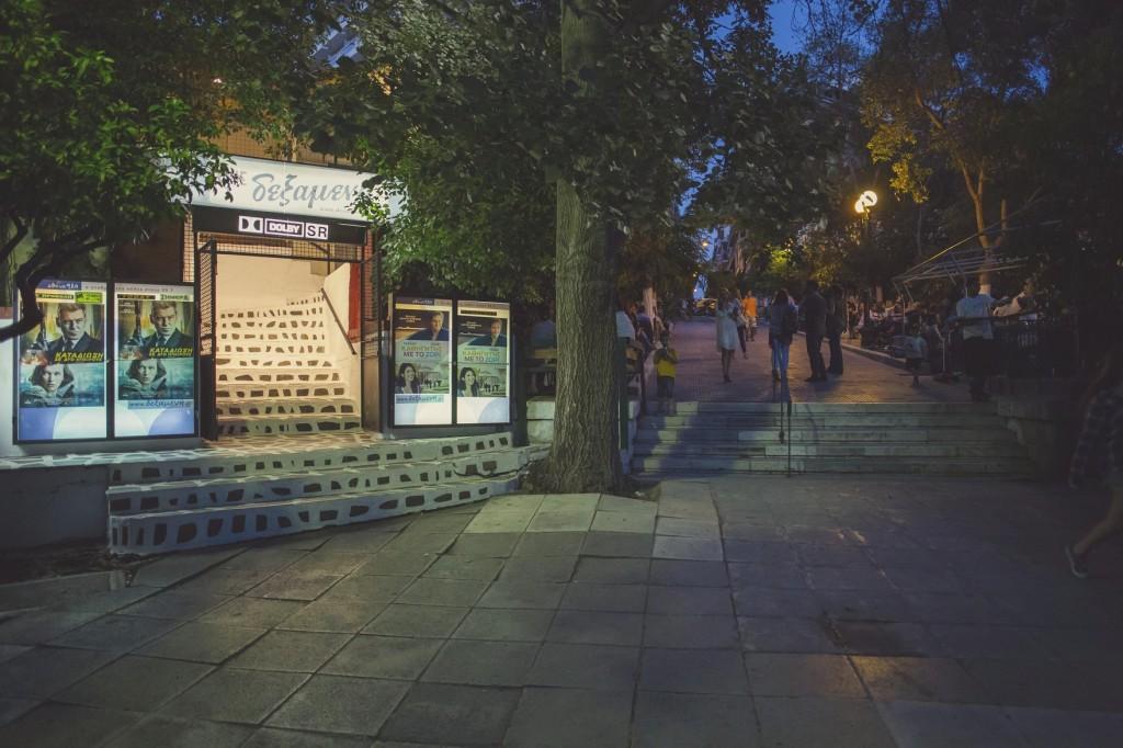 Summer Open Air Cinema Athens Photo Courtesy of Cine Dexameni Kolonaki (1)