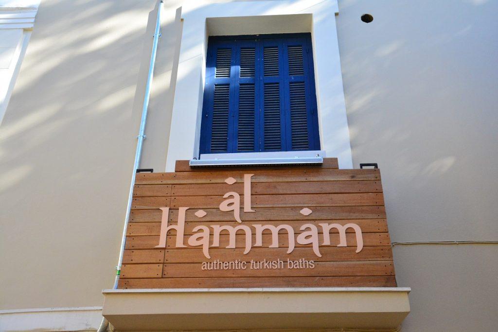 Al Hammam in Athens