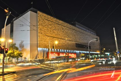 Visit the New National Museum of Contemporary Art in Athens