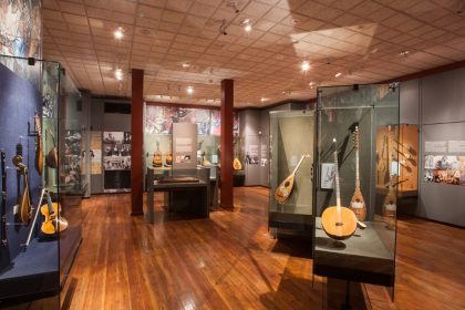 Free Museums in Athens
